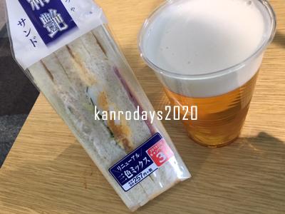 20191109_朝ビー