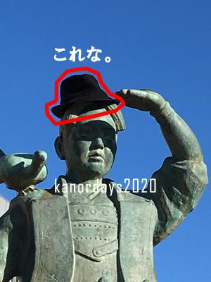 20191110_4モモタロさん2