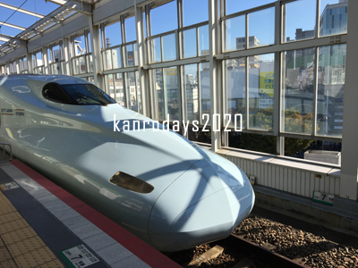 20191110_5新幹線1