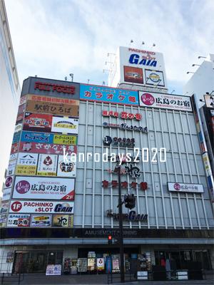 20191110_8お好み焼きビル