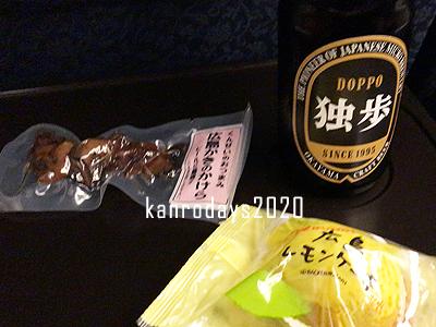 20191110_14独歩