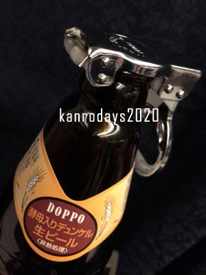 20191110_15栓1