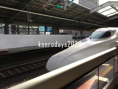 20191110_16新幹線