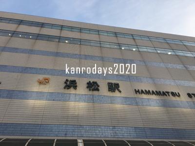 20191110_17浜松駅