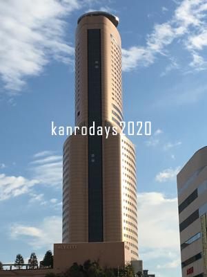 20191110_19ホテルオークラアクトシティ浜松1