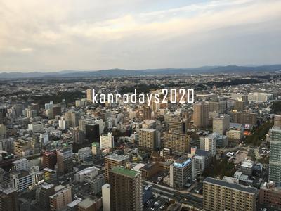 20191110_22ホテルオークラアクトシティ浜松4