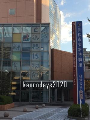 20191110_25楽器博物館