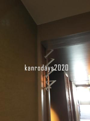 20191111_14お部屋プレート