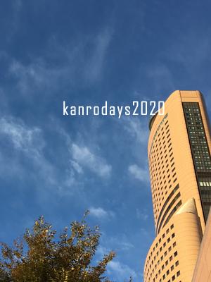 20191111_1朝