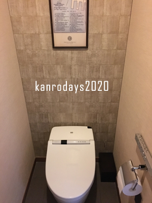 20191111_29トイレ