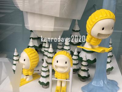 20191112_2謎キャラ