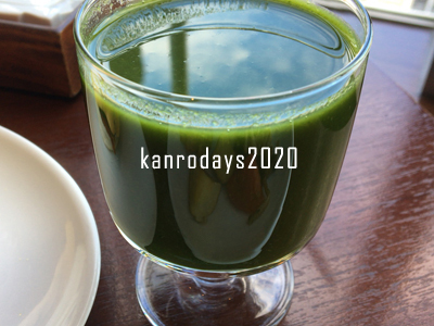 20191112_3青汁