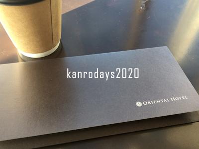 20191112_5コーヒー