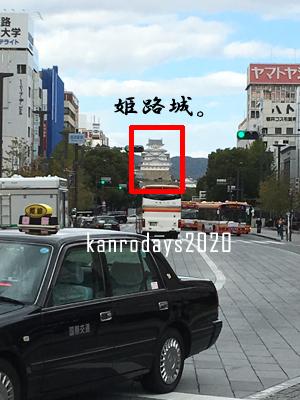 20191112_9姫路城