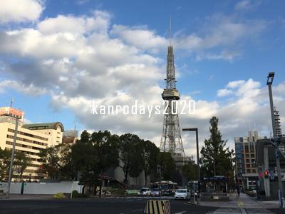 20191113_1散歩