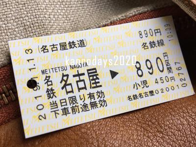 20191113_3電車