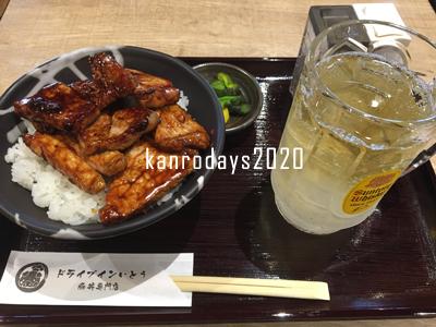 20200209_2豚丼とハイボ