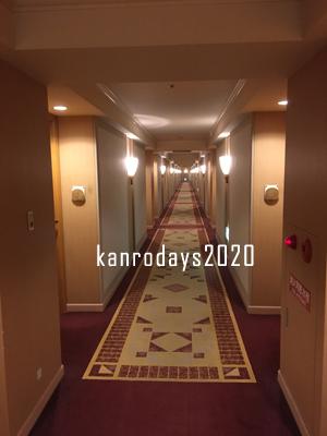 20200209_5オークラ廊下