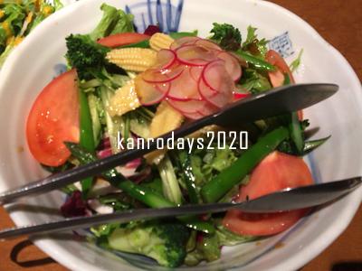 20200209_14季節野菜の彩りサラダ