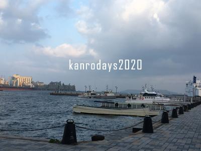20200210_1散歩