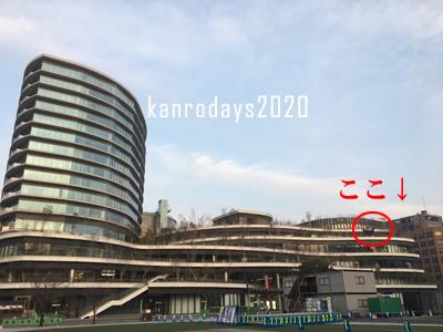 20200211_1熊本バスタ