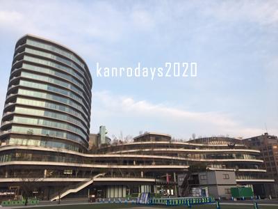 20200211_1-1熊本バスタ