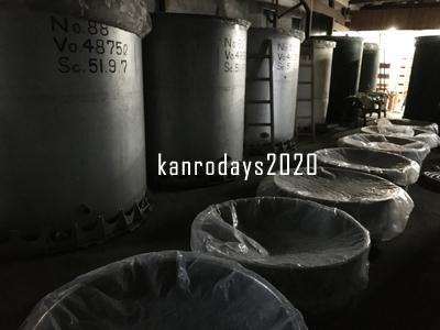 20200212_5大山酒造