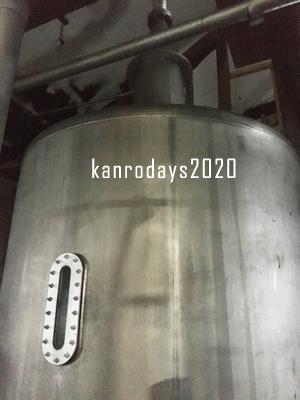 20200212_6大山酒造