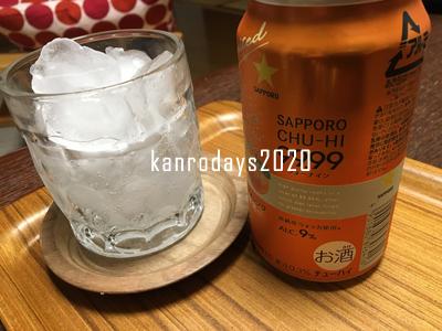 20200222_9999クリアオレンジ
