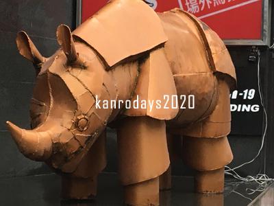 20200213_1朝さんぽ