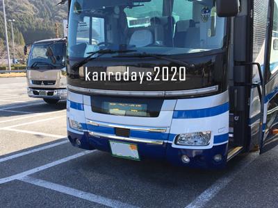 20200214_2フェニックス1