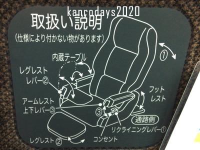 20200214_5シート