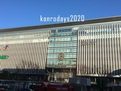 20200214_6博多駅