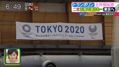20191202-191846-930.jpg