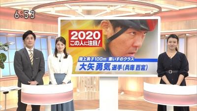 20200107-194123-808.jpg
