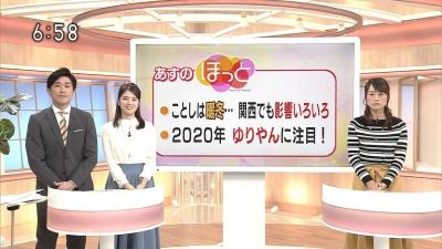 20200107-194225-974.jpg