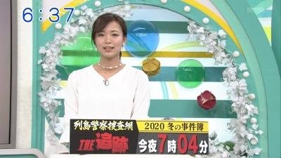 20200110-090512-498.jpg
