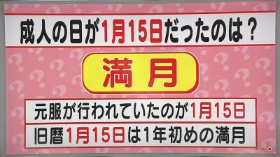 20200110-192320-883.jpg