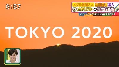 20200113-194332-463.jpg