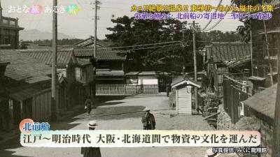 20200118-193821-274.jpg