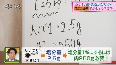 20200120-214840-813.jpg
