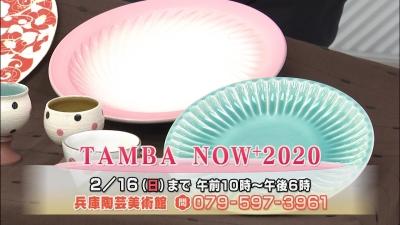 20200121-122004-989.jpg