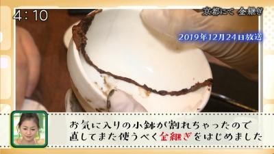 20200121-182524-209.jpg