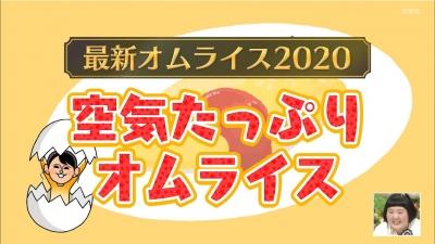 20200129-155827-098.jpg