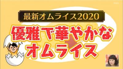 20200129-160246-781.jpg