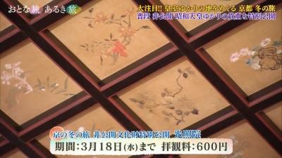 20200201-192938-622.jpg