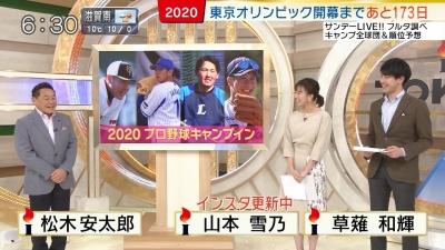 20200202-141055-987.jpg