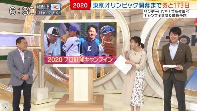 20200202-141100-410.jpg