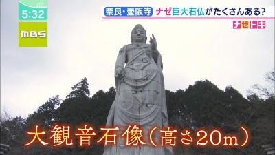 20200207-183111-751.jpg