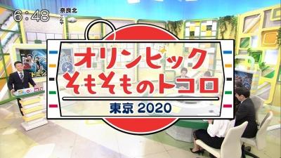 20200217-191306-302.jpg